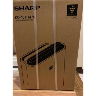 SHARP - 【新品即配送】SHARP KC-40TH4-W 高濃度プラズマクラスター7000