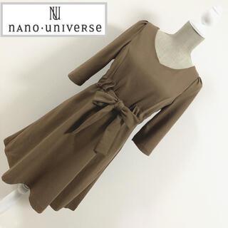 ナノユニバース(nano・universe)のナノユニバース ハートネックワンピース(ひざ丈ワンピース)