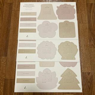 ツチヤカバンセイゾウジョ(土屋鞄製造所)の土屋鞄 土屋ランドセル 2021カレンダー(ランドセル)