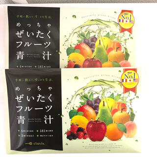 【新品未開封】めっちゃぜいたくフルーツ青汁 30包×2箱 (青汁/ケール加工食品)