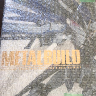 BANDAI - 新品 METALBUILD メタルビルド フリーダムガンダム concept2
