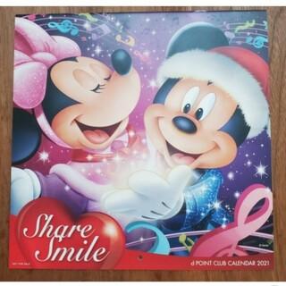 ディズニー(Disney)のdocomo ディズニー カレンダー 2021年(カレンダー/スケジュール)