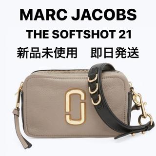 MARC JACOBS - ラスト1点★マークジェイコブス Theソフトショット21 セメント(グレージュ)