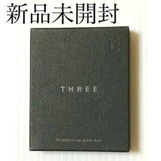 THREE - スリー THREE シマリンググローデュオ #01 6.8g
