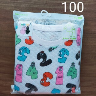 ユニクロ(UNIQLO)の新品100cm ♡ユニクロ  バーバパパ キルトパジャマ(パジャマ)