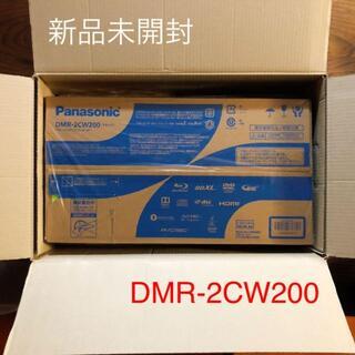 Panasonic - 【新品未開封】ブルーレイレコーダー DIGA(ディーガ)DMR-2CW200