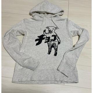 Design Tshirts Store graniph - グラニフベーシックパーカー/ラムチョップ ヘザーナチュラル