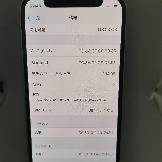 iPhone(アイフォーン)の新品未使用 iphone12 mini 128 グリーン スマホ/家電/カメラのスマートフォン/携帯電話(スマートフォン本体)の商品写真