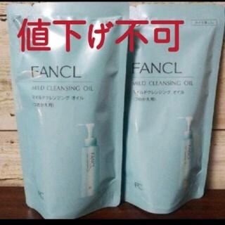 FANCL マイルドクレンジングオイル 詰め替え用