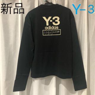 ワイスリー(Y-3)の新品タグ付き Y-3 ワイスリー ロンT 長袖Tシャツ カットソー レディース(Tシャツ(長袖/七分))