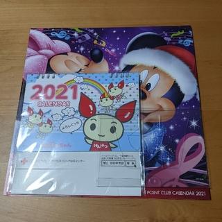 ディズニー(Disney)の2021非売品 献血ちゃん卓上カレンダー ディズニーカレンダー ケース(カレンダー/スケジュール)