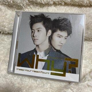 トウホウシンキ(東方神起)の東方神起 Why?[Keep Your Head Down] CD/DVD(K-POP/アジア)