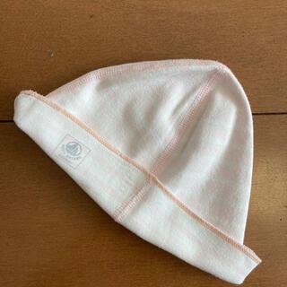 プチバトー(PETIT BATEAU)のPETIT BATEAU 新生児用帽子(帽子)
