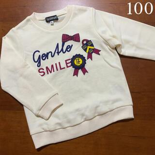 ティーケー(TK)の☆TKSAPKID☆   女の子 長袖 トレーナー 100(Tシャツ/カットソー)