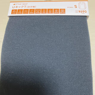 ジーユー(GU)のGU スタイルヒート 新品未使用 黒(アンダーシャツ/防寒インナー)