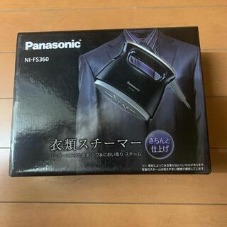 パナソニック(Panasonic)のPanasonic パナソニック 衣服スチーマー NI FS360(アイロン)
