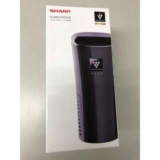 シャープ(SHARP)の【Rオギノ様専用】 IG-MX15-B  ブラック系 新品未使用品(空気清浄器)