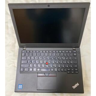 Lenovo - ThinkPad x260 i3 メモリ8GB SSD240GB