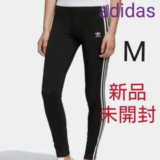 アディダス(adidas)のアディダス オリジナルス レギンス adidas 新品未使用 タイツ M(その他)