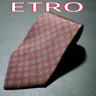 エトロ(ETRO)の【美品】ETRO  小紋 ネクタイ イタリア製 ワインレッド(ネクタイ)