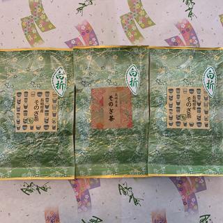 【そのぎ茶】白折80g×3本 緑茶 そのぎ茶 日本茶 長崎県産 ギフト(茶)