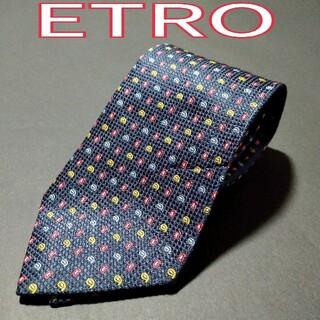 エトロ(ETRO)の【美品】ETRO  ペイズリー ネクタイ イタリア製 ネイビー(ネクタイ)