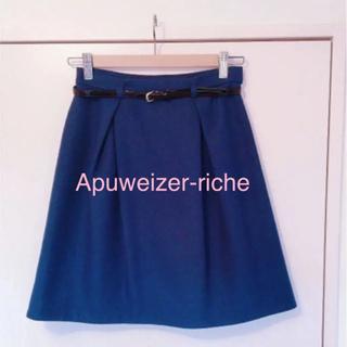 アプワイザーリッシェ(Apuweiser-riche)のアプワイザーリッシェ 膝丈スカート(ひざ丈スカート)