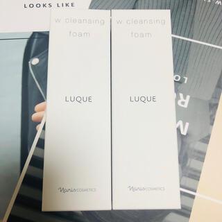 ナリス化粧品 - ナリスルクエ3Wクレンジングフォーム100g×2