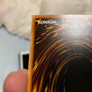 ユウギオウ(遊戯王)のブラックマジシャン 裏面 四角(シングルカード)