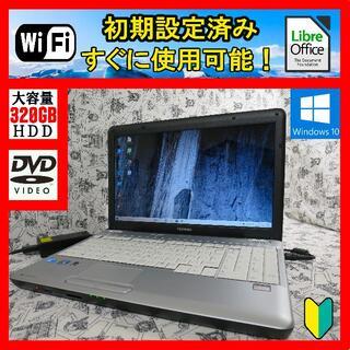 東芝 - 【新品SSD換装可】Windows10 ノートパソコン 本体