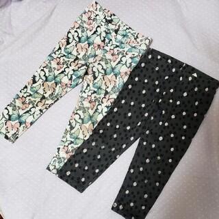 エイチアンドエム(H&M)のH&M パンツ二枚セット(パンツ/スパッツ)