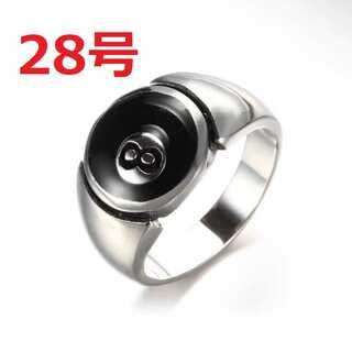 激レア ビリヤード エイトボール ユニセックス シルバー リング 28号(リング(指輪))