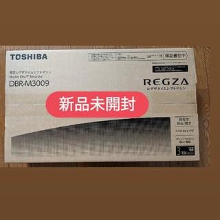 東芝 - 東芝 DBR-M3009 3TB レグザタイムシフトマシン