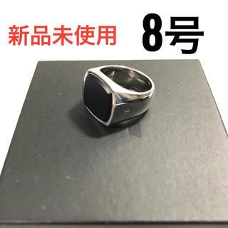アーペーセー(A.P.C)のTOMWOOD ブラックオニキス リング 48 8号 シルバー925(リング(指輪))