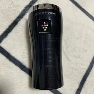 シャープ(SHARP)のSHARP プラズマクラスター 25000(車内アクセサリ)