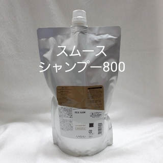 ルベル(ルベル)のSEE/SAW シーソー ルベル スムース シャンプー 800 新品 正規品(シャンプー)