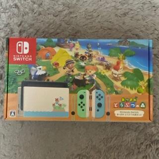 任天堂 - 【新品】Nintendo Switch あつまれどうぶつの森 同梱版