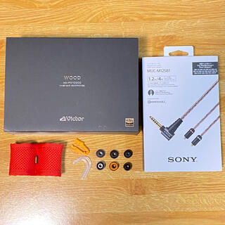 ビクター(Victor)の【初売りセール】HA-FW10000 × MUC-M12SB1 極美品(ヘッドフォン/イヤフォン)