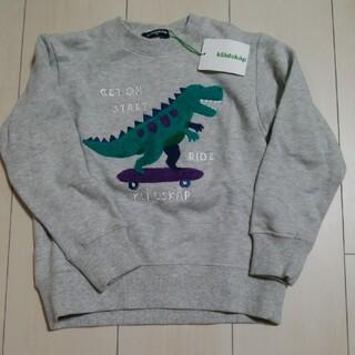 クレードスコープ(kladskap)のクレードスコープ 恐竜トレーナー新品未使用(Tシャツ/カットソー)