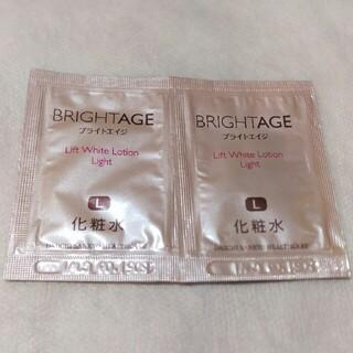 ダイイチサンキョウヘルスケア(第一三共ヘルスケア)のブライトエイジ 化粧水 サンプル リフトホワイトローション 2包(サンプル/トライアルキット)