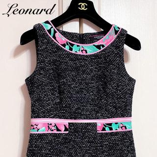 LEONARD - 【LEONARD】即完売ツイードワンピース