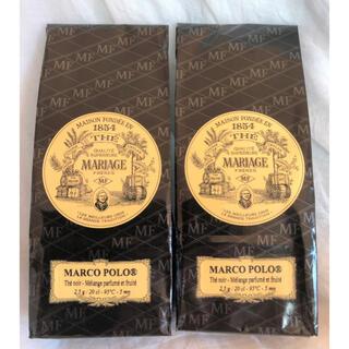 限定セール  マリアージュ マルコポーロ 2個 セット 紅茶 新品(茶)