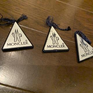 モンクレール(MONCLER)のモンクレール    ネームタグ3個(キーホルダー)