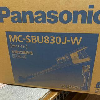 パナソニック(Panasonic)のPanasonic 充電式 サイクロン式掃除機(掃除機)