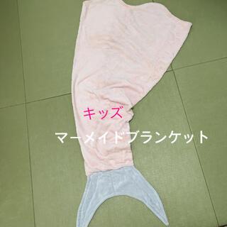ニトリ(ニトリ)のキッズ 女の子 毛布(毛布)