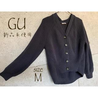 GU - GU ジーユー カーディガン 紺 ネイビー