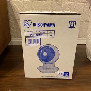 アイリスオーヤマ - アイリスオーヤマ サーキュレーター
