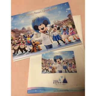 ディズニー(Disney)の『Tokyo Disney Resort Calendar 2021』非売品(カレンダー/スケジュール)