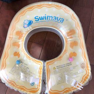 スイマーバ ボディリング ベビーサイズ(お風呂のおもちゃ)