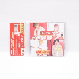 ニュース(NEWS)の美品◆NEWS◆トップガン/ Love Story◆通常盤・初回プレス仕様◆CD(ポップス/ロック(邦楽))